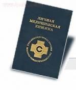 Житель Саранска задержан за подделку документов в Москве