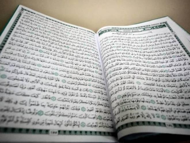 В колониях Мордовии создадут религиозные библиотеки для мусульман