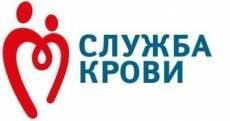 Хит ФМ Саранск и Центр крови приглашают горожан стать донорами