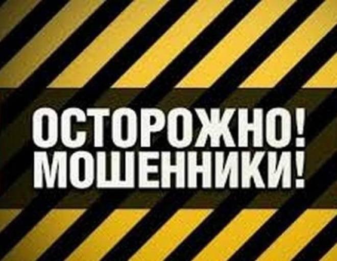 Предприниматель из Саранска чуть не заплатил мошенникам за свои КамАЗы