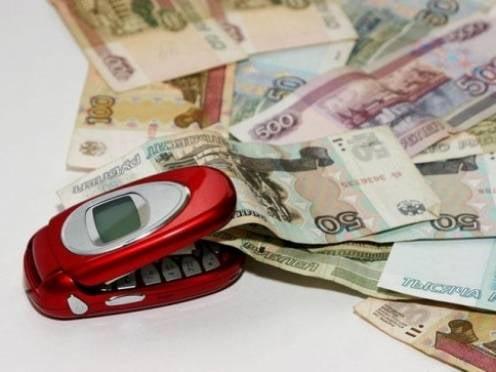 МВД РМ: Будьте осторожны с мобильным банком