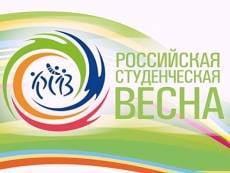 Ребята из Мордовии станцевали на Российской студенческой весне