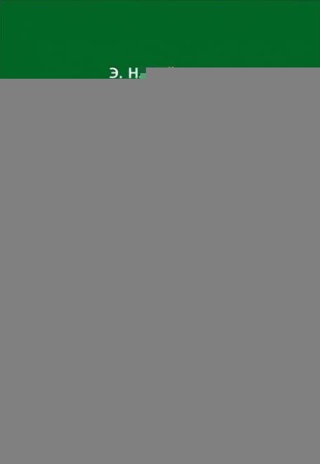 Эксперимент: в одной из школ Саранска будут изучать валеологию