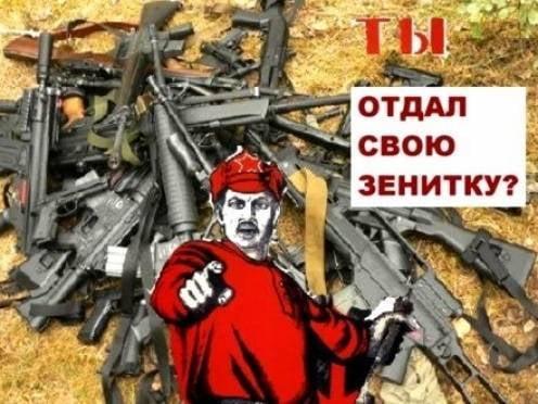Полиция разоружает жителей Мордовии