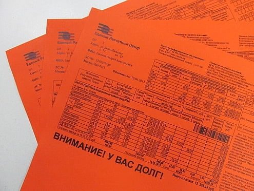 Красные платежки за коммуналку повысили сознательность должников в Саранске