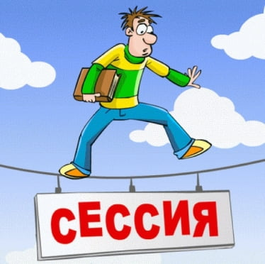 В России вузам запретили отчислять студентов без права пересдачи экзаменов