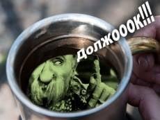 Жители Мордовии должны за «коммуналку» 932 млн рублей