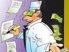 """Пациенты офтальмологической больницы в Саранске платили за """"воздух"""""""