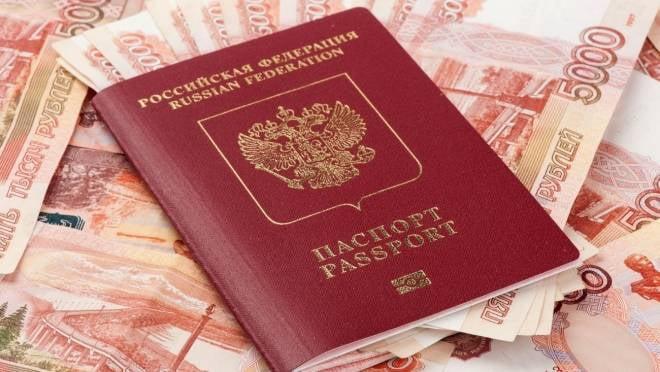 Жительница Саранска набрала кредитов на поддельный паспорт