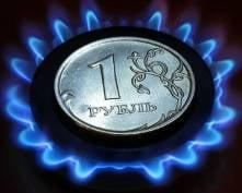 Жители Мордовии должны за газ 80 млн рублей