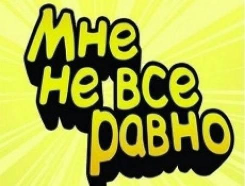 Неравнодушных жителей Саранска ждут на благотворительной акции и флешмобе