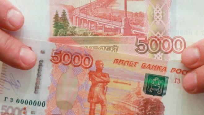 В одном из кафе Саранска пропили фальшивые 5 тысяч рублей
