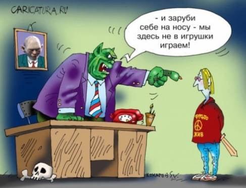 Россиян могут перевести на четырёхдневную рабочую неделю