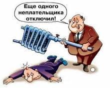 Жители Саранска попросила мэра строже наказывать коммунальных неплательщиков
