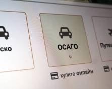 В Мордовии продано 1090 электронных полисов ОСАГО