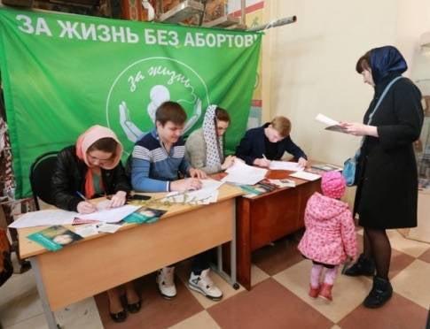 Жители Мордовии стали активнее поддерживать запрет абортов