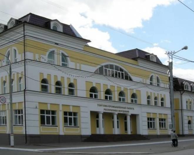 Прокуратура Мордовии приглашает бизнес-сообщество к диалогу
