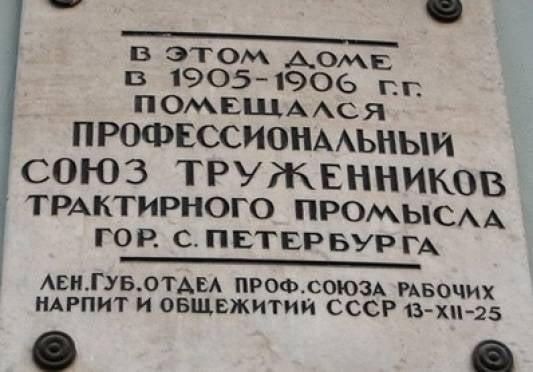 В Саранске ликвидируют «сомнительные» памятники