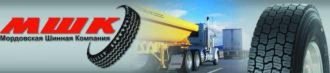 Мордовская Шинная Компания предлагает простой способ восстановления шин по новой технологии D&M-2010!