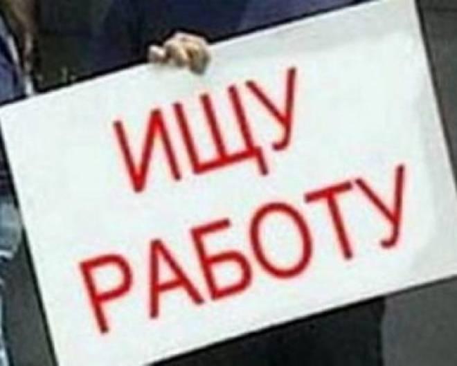 Ситуация на рынке труда Мордовии достигла докризисного уровня