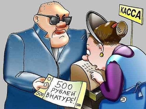 В Мордовии нерадивость сотрудников магазинов и АЗС даёт волю фальшивомонетчикам