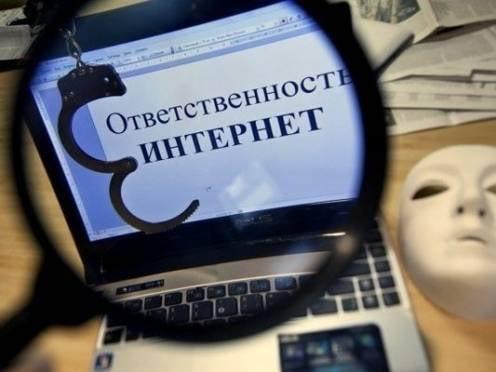 В Саранске осудят любителя детского порно