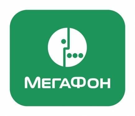 Новые возможности связи для корпоративных клиентов «МегаФона»