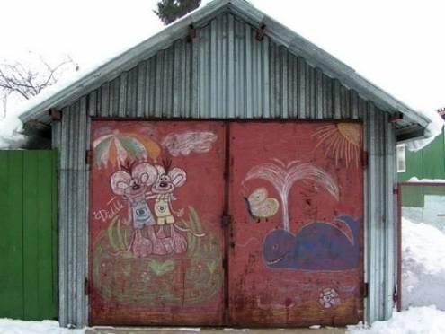 Владельцы гаражей в Саранске заплатят по счетам