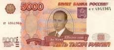 В Мордовии «шутка» попутчика обошлась водителю в 5 тыс рублей
