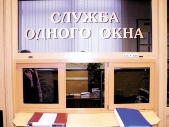 Пенсионный фонд Мордовии готовится к оказанию услуг через «одно окно»