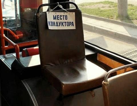 В Саранске кондуктор упала в автобусе и попала в больницу