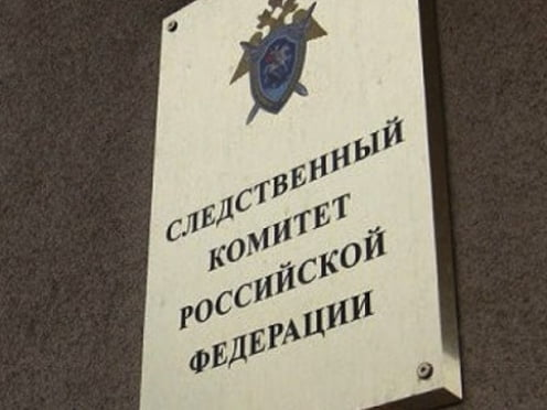 В Крыму и Севастополе начали работу российские следователи
