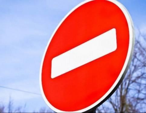 В Саранске снова потеснят водителей