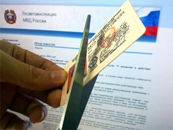 Житель Саранска разъезжал на авто с распечатанными на принтере правами