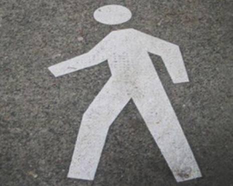 Сбила и уехала: полиция разыскивает владелицу белой иномарки
