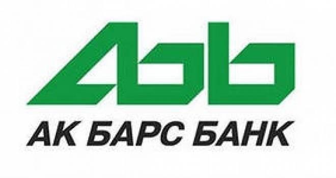 «АК БАРС» Банк откроет новые возможности для малого бизнеса Мордовии