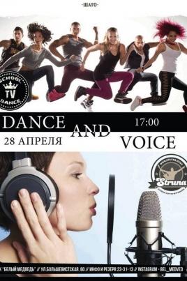 Dance & Voices постер