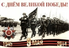 Владимир Путин поздравит ветеранов Мордовии