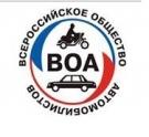 Автошкола «Всероссийское общество автомобилистов»