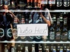 "В Саранске предприниматели игнорируют ""Закон о пиве"""