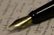 Итоговое сочинение: выпускники будут писать о любви и времени