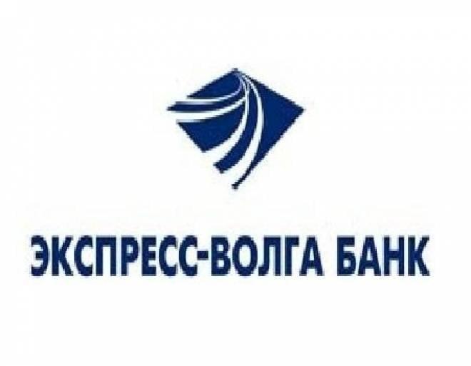Банк «ЭКСПРЕСС-ВОЛГА» в числе 165 крупнейших банков по размеру собственного капитала