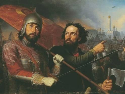 Россияне не считают 4 ноября праздником