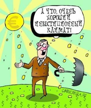 Мордовия не сократила инвестиционную программу в сложных экономический условиях