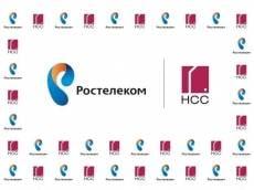 Мобильная связь НСС стала доступна жителям поселка Явас в Мордовии
