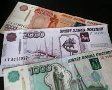 Жители Мордовии могут увеличить шансы Саранска попасть на новые денежные купюры