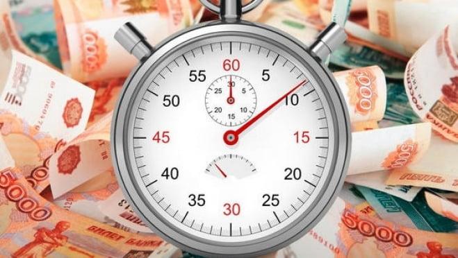 Узнайте, как получить деньги в долг на карту за 5 минут без проверки кредитной истории