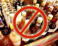 В Мордовии общепиту могут запретить продавать алкоголь в жилых домах