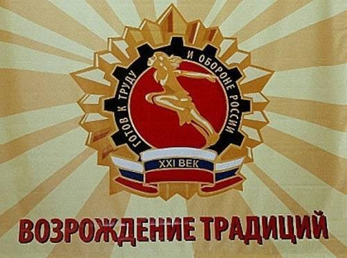 В Саранске состоится республиканский фестиваль «ГТО»