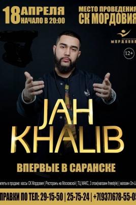 Jah Khalib постер